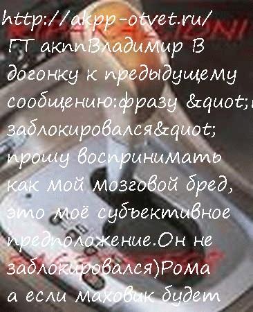 ГТ акпп
