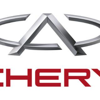 Запчасти для автомобилей Chery