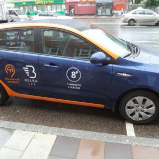 BelkaCar Net ya luchshe na taksi