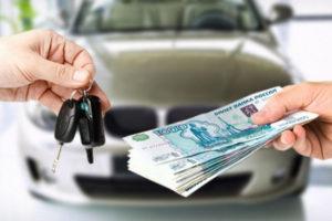 Деньги под залог авто (легковые/грузовые) - законно ли это?