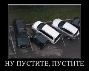 Парковка машины: ключевые ошибки автолюбителей