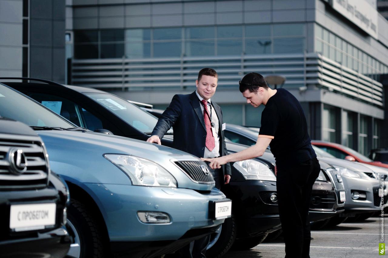 Почему выгодно покупать авто под заказ, нежели самому