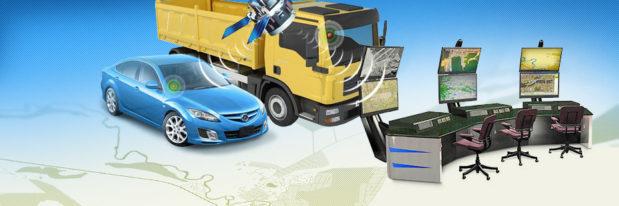 Технологии для мониторинга транспортных средств