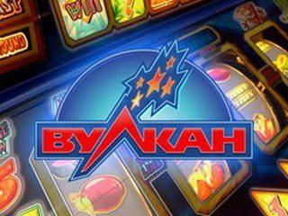 Internet kazino Vulkan onlajn