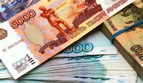 Как снять деньги с расчетного счета фирмы?