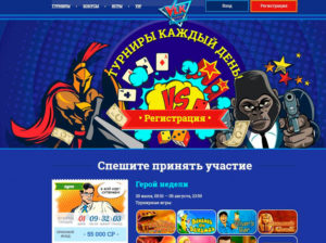 Bonusy i aktsii kazino Vulkan Slots