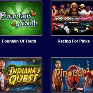 Играть в онлайн казино Вулкан на деньги - как сорвать куш?