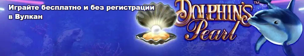 pochemu-imenno-onlajn-kazino-vulkan