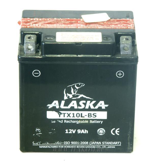 Аккумуляторные батареи для автомобиля