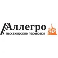 Otzyvy o transportnoj kompanii Allegro
