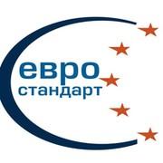 evropejskie avtoproizvoditeli hotyat otsrochku novyh standartov es